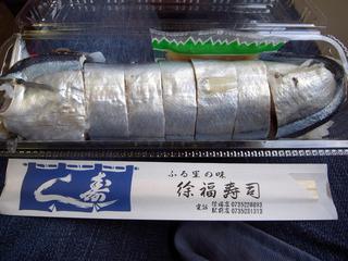 またまた秋刀魚寿司