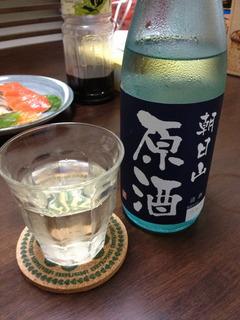 朝日山原酒