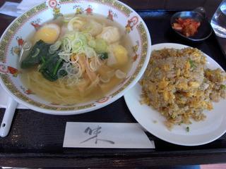 海老ワンタン麺+半チャーハン@なごみ亭