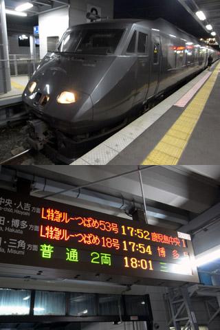 リレーつばめ@熊本駅