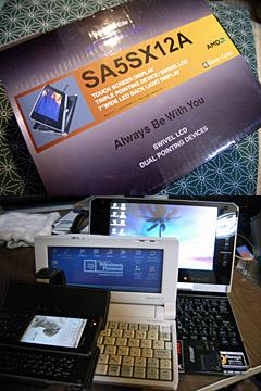 SA5SX12購入