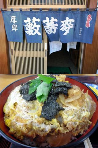 カキ丼@厚岸藪そば