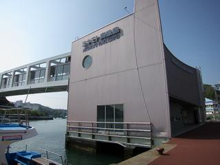 真珠島入口