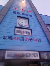 8ae13b37.jpg