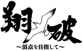 ph_slogan01
