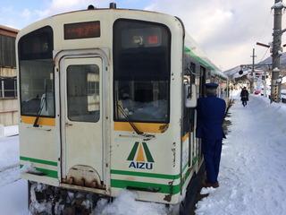 会津鉄道に乗り換え