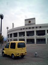 上杉スタジアム