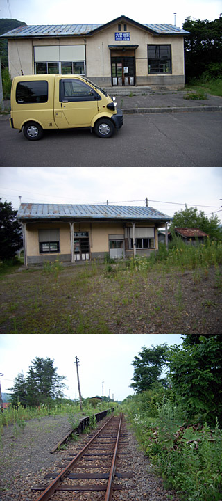 大誉地駅(跡)