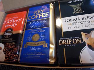 キーコーヒー@優待生活