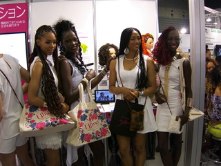 アフリカンモデル
