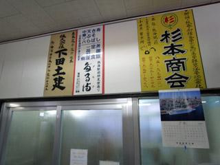 宣伝@熱海駅前温泉