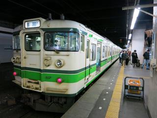 長岡駅到着