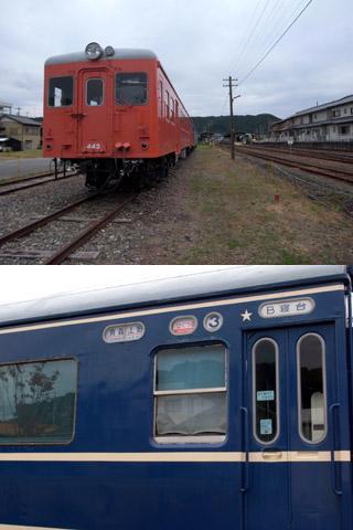 天竜二股駅にて