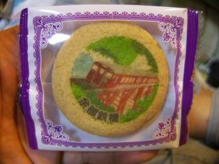 余部鉄橋クッキー