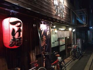つけ麺久保田