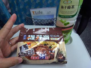 朝ごはん@台湾新幹線