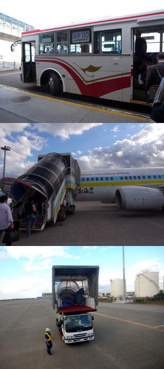 AIR-DO@新千歳空港