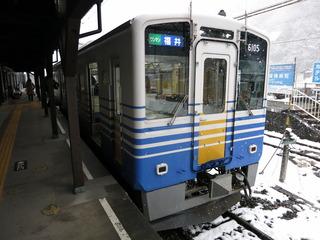 勝山駅からGO