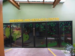 ブリーディング&リサーチセンター