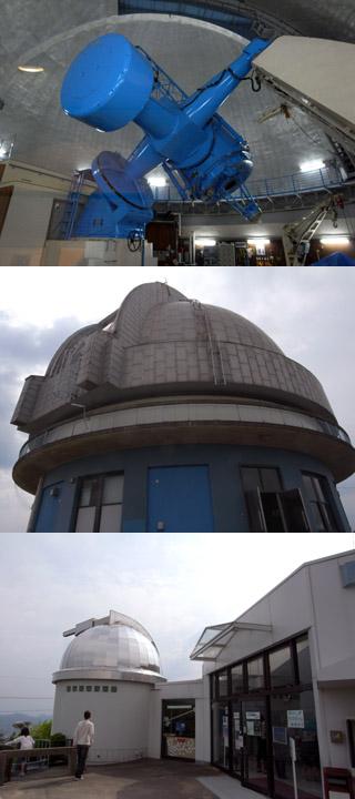 岡山天文台