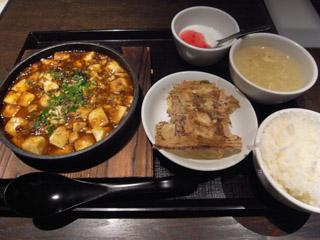 西安餃子にて