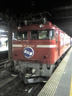 5ba8128b