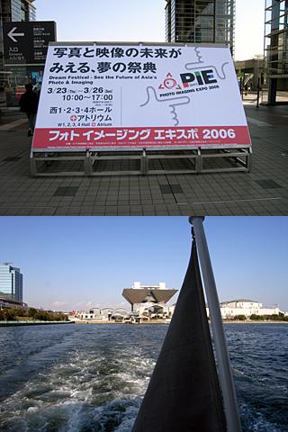 PIE20060325
