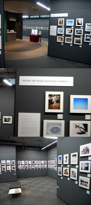 NATURA 100 people photograph exhibition �
