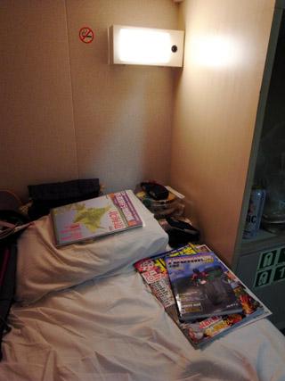 新日本海フェリー ゆうかり 二等寝台にて