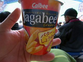 Jagabeeバター醤油