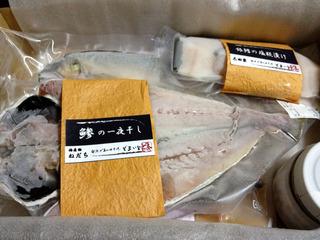 冷凍お魚シリーズ