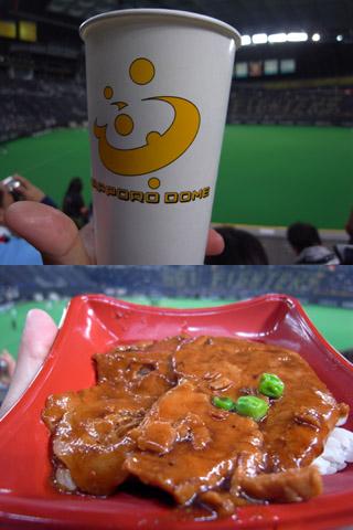 札幌ドームにて その2豚丼とビール