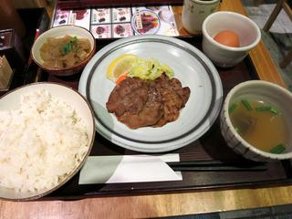 牛たん朝定食