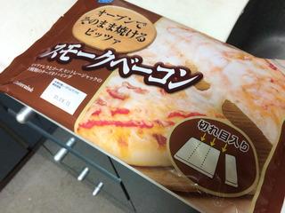 200円ピザ