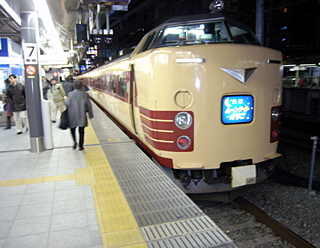 ムーンライトえちご@新宿駅