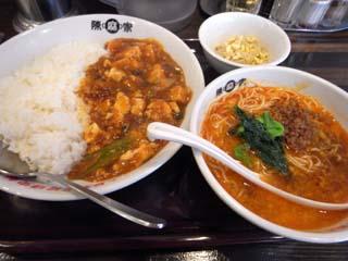麻婆飯+担々麺