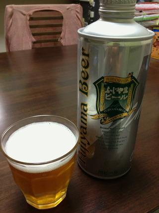 ふじやまビール