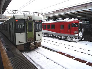 若松駅到着〜
