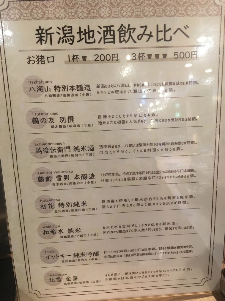 4d33238fd9 マンボな毎日:日本酒