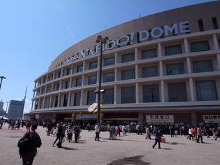 今日も来ました福岡ドーム