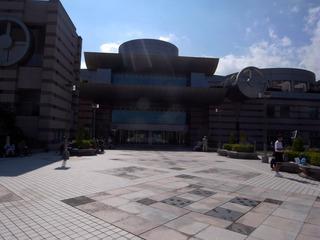 生命の星地球博物館