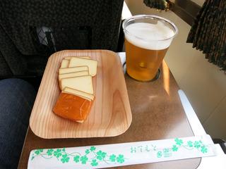 ビールとスモークチーズ