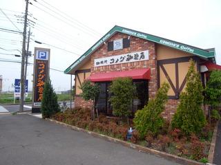コメダ海老名FC