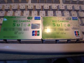 ビックカメラsuica更新