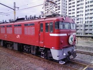 cc5f4566.jpg