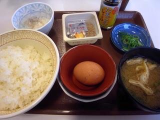 納豆定食@すき家