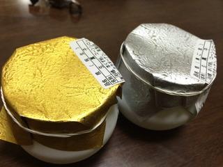 金銀わらび餅