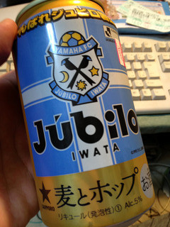 ジュビロ缶