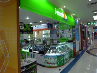 i-mobile-shop