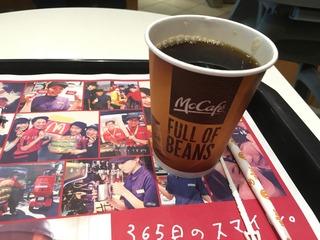 mac-cafe